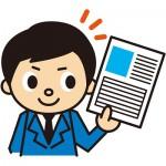 車の買取・売却時に任意保険はどうすればいいのか詳しく解説