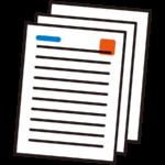 車の買取査定・売却時に必要な書類を詳しく解説