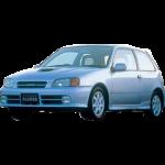 トヨタスターレットの買取価格と実際の査定例